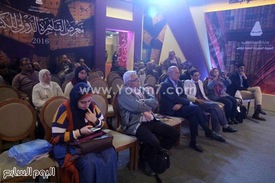 السيد ياسين الثقافة معرض الكتاب جدل الحضارات (2)