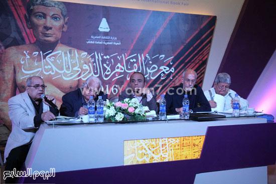 السيد ياسين الثقافة معرض الكتاب جدل الحضارات (4)