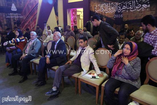 السيد ياسين الثقافة معرض الكتاب جدل الحضارات (5)