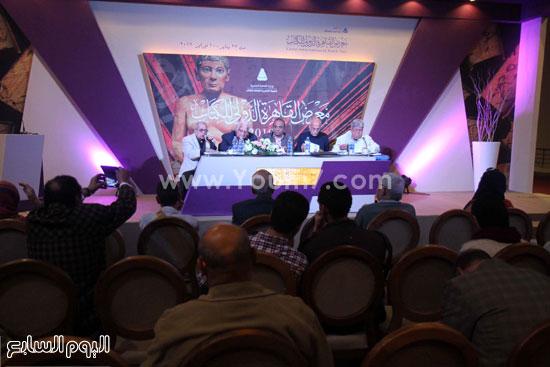 السيد ياسين الثقافة معرض الكتاب جدل الحضارات (6)