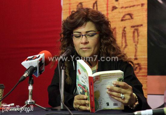 فاطمة ناعوت، معرض الكتاب، المقهى الثقافى (1)