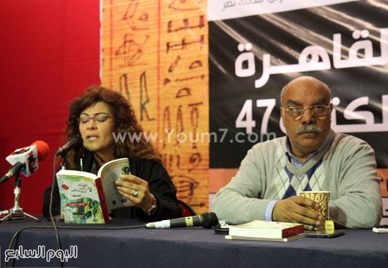 فاطمة ناعوت، معرض الكتاب، المقهى الثقافى (2)