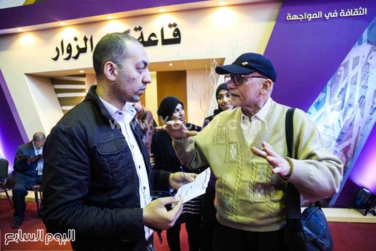 عم إسماعيل أقدم زائر لمعرض الكتاب (2)