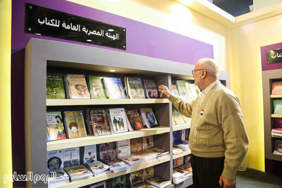 عم إسماعيل أقدم زائر لمعرض الكتاب (10)