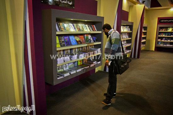 معرض الكتاب (16)