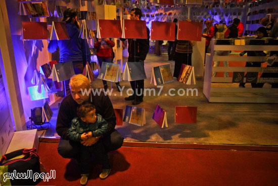 معرض الكتاب (18)