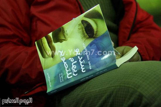 محمد صلاح العزب ، ستديو ريهام للتصوير ، معرض الكتاب ، اخبار الثقافة (4)