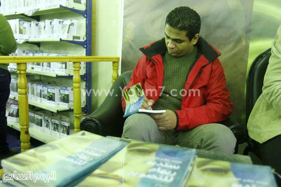 محمد صلاح العزب ، ستديو ريهام للتصوير ، معرض الكتاب ، اخبار الثقافة (15)