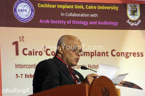 مؤتمر دولى اخبار الصحة زراعة القوقعة مصر الشرق الأوسط (9)
