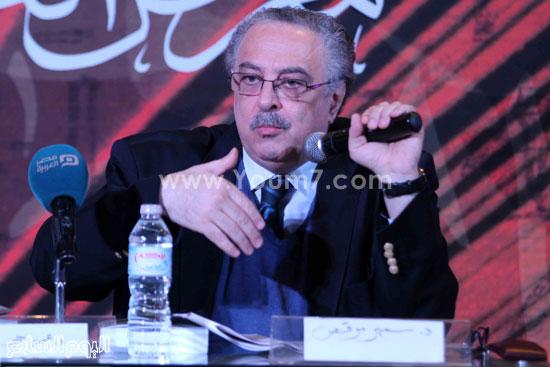 سمير مرقص (1)
