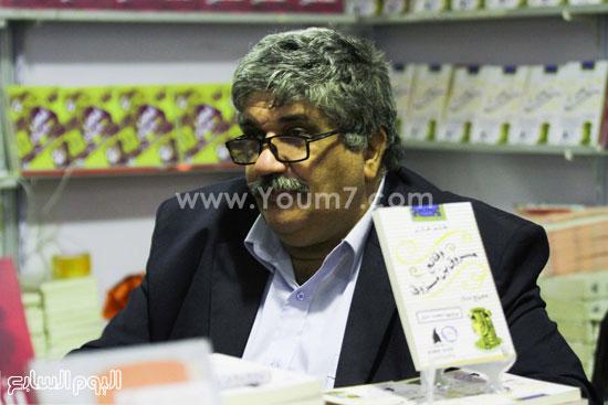 حفل توقيع كتاب مسروق بن مسروق (4)
