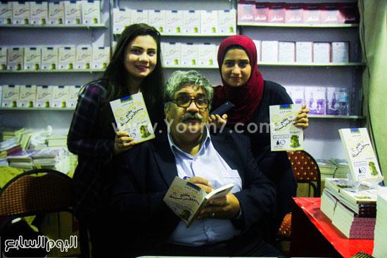 حفل توقيع كتاب مسروق بن مسروق (8)