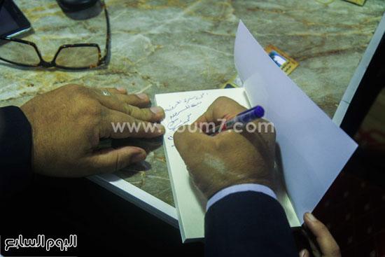حفل توقيع كتاب مسروق بن مسروق (15)
