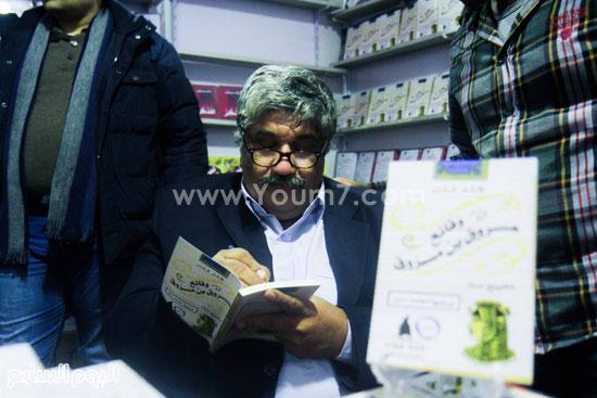 حفل توقيع كتاب مسروق بن مسروق (23)