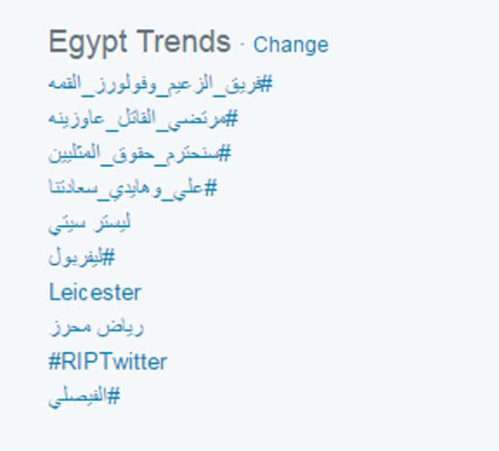 هاشتاج عربى ضمن الأكثر تداولاً بمصر (2)