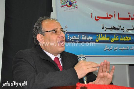 البحيرة-دمنهور-الدكتور محمد سلطان (4)