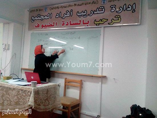 دورة إدارة الوقت بجامعة قناة السويس (4)