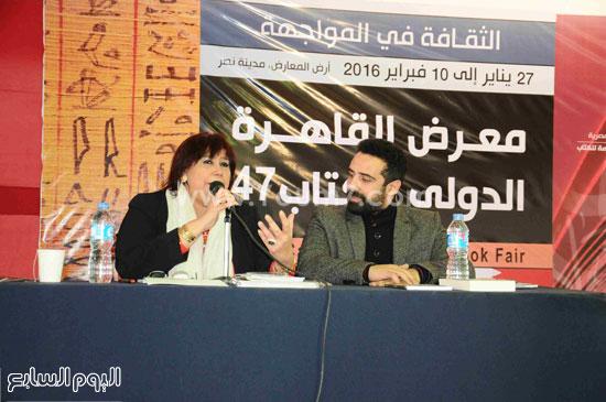 ندوة إيناس عبد الدايم، رئيس دار الأوبرا المصرية (1)