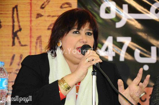 ندوة إيناس عبد الدايم، رئيس دار الأوبرا المصرية (2)