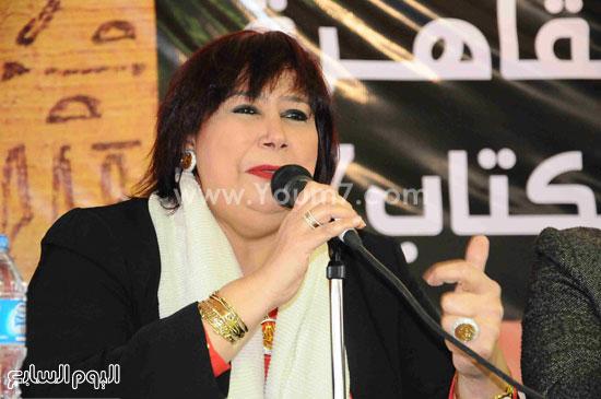 ندوة إيناس عبد الدايم، رئيس دار الأوبرا المصرية (3)