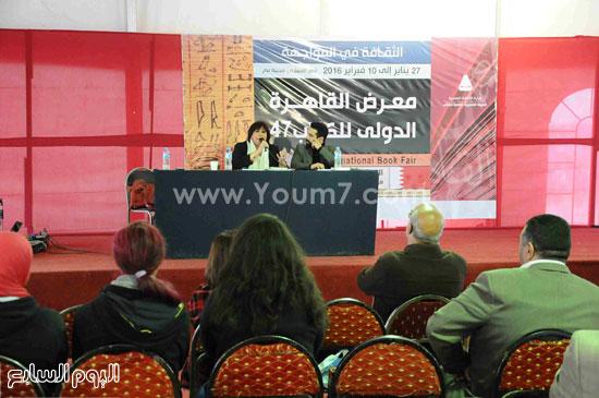 ندوة إيناس عبد الدايم، رئيس دار الأوبرا المصرية (8)