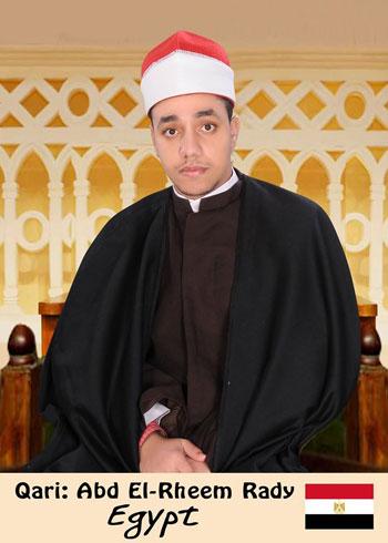 عبد الرحيم راضى الطالب بكلية الصيدلة جامعة الأزهر  (1)
