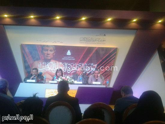 كمال مغيث، التعليم والثورة، الهام عبد الحميد، اخبار الثقافة، اخبار الاثار (2)