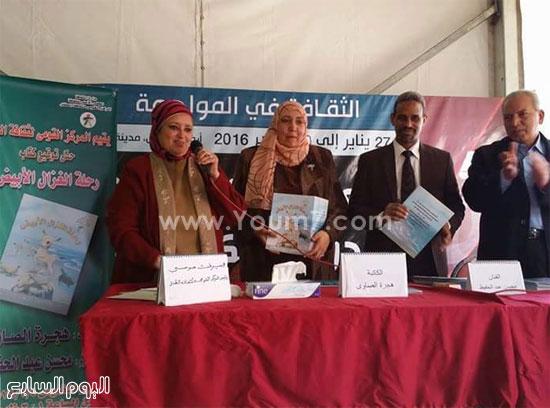 معرض الكتاب، المركز القومى للطفل، الثقافة، ميرفت مرسى (3)