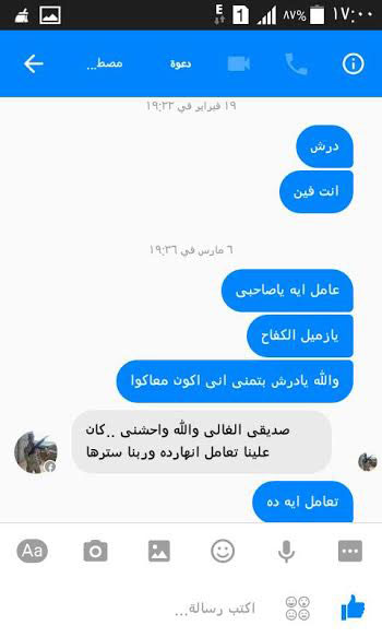 الشهيد مصطفي رشاد سالم (1)