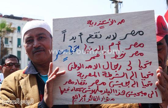 متظاهرو القائد إبراهيم يدعمون الحرب ضد الإرهاب وينعون الشهيد شريف محمد عمر (6)