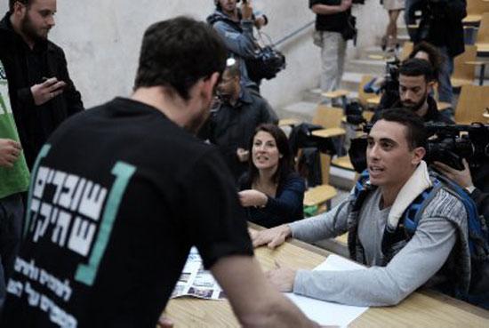 عدد-من-أعضاء-منظمة-كسر-الصمت-اليسارية-الإسرائيلية-(1)