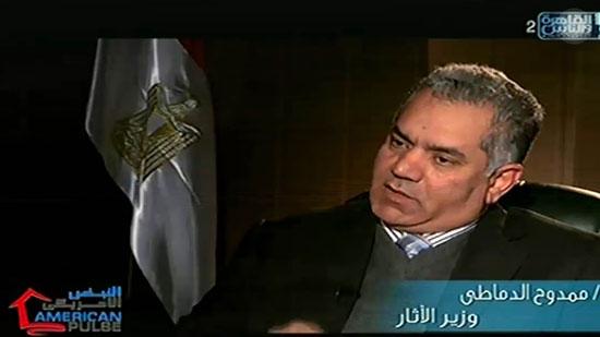 عالم-مصريات-بريطانى-(1)