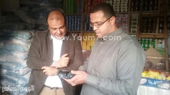 خالد حنفى وزير التموين ، وزارة التموين (6)