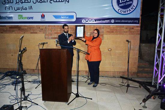 نقابة المهندسين بالإسكندرية (2)
