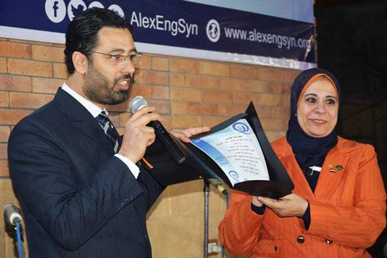 نقابة المهندسين بالإسكندرية (5)
