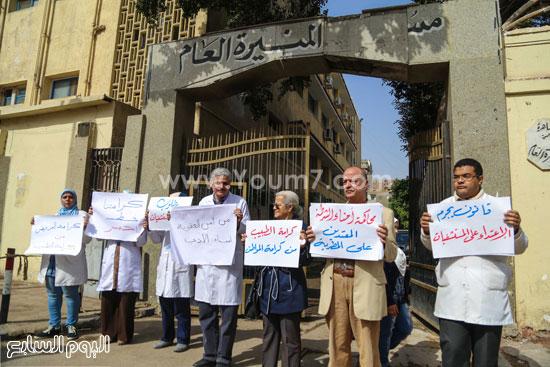 وقفة الاطباءمحاكمة امناء الشرطة المنيرة العام  الاعتداء على مستشفي المطرية (3)