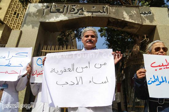 وقفة الاطباءمحاكمة امناء الشرطة المنيرة العام  الاعتداء على مستشفي المطرية (7)