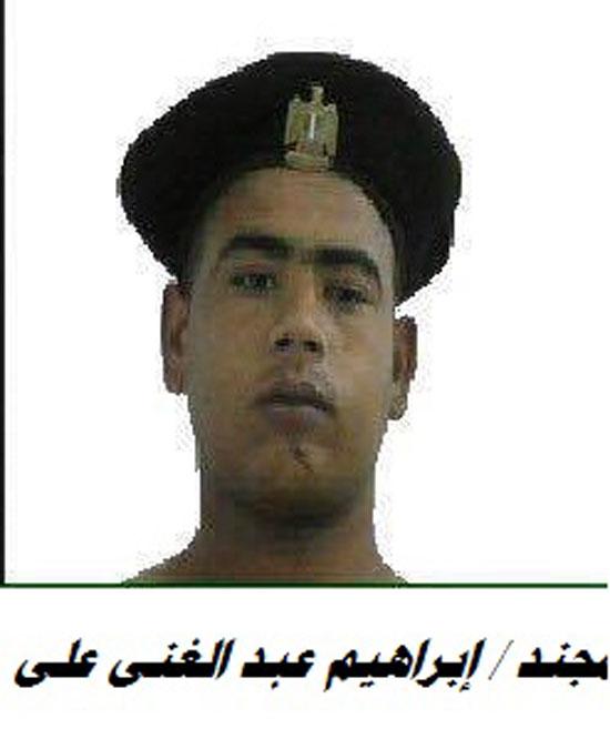 شهداء ، العريش ، سيناء ، كمين الصفا ، الارهاب (1)