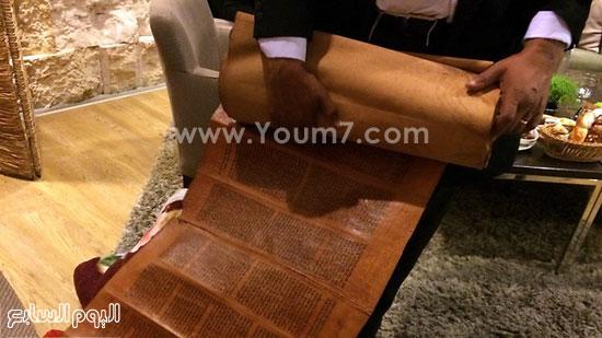 جانب من وصول يهود اليمن إلى إسرائيل (3)