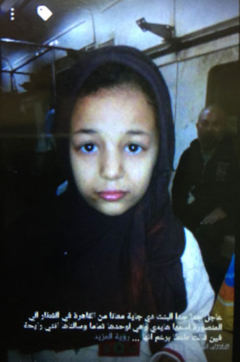 أب ينجح فى استعادة ابنته فى طنطا بعد 5 أيام من هروبها بسبب بطش والدتها  (3)