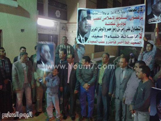 وقفة احتجاجية أمام منزل ابن عم الزعيم عبد الناصر ، عكاشة (1)