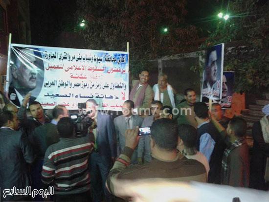وقفة احتجاجية أمام منزل ابن عم الزعيم عبد الناصر ، عكاشة (2)
