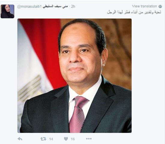 منى السليطى، قطر، الرئيس عبد الفتاح السيسى، وزير الاتصالات القطرى،مواقع التواصل الاجتماعى (3)