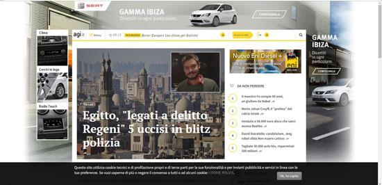 وسائل الإعلام الإيطالية والإسبانية، (1)