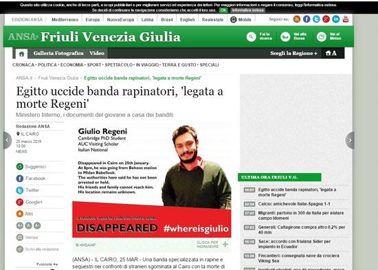 وسائل الإعلام الإيطالية والإسبانية، (2)