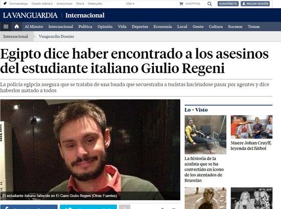 الصحف الإسبانية (1)