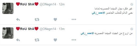تويتر (10)