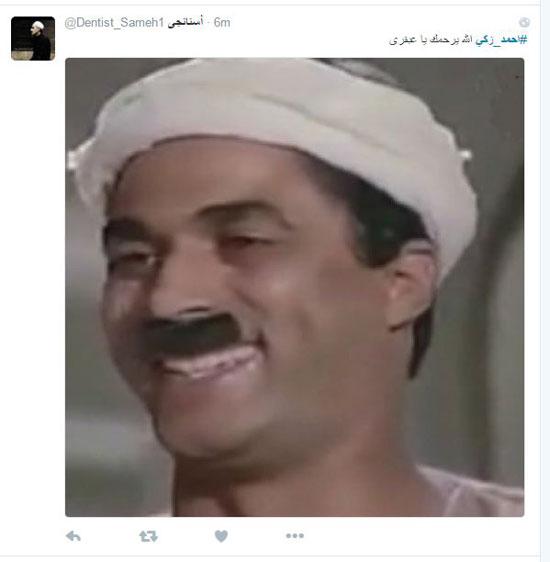 تويتر (2)