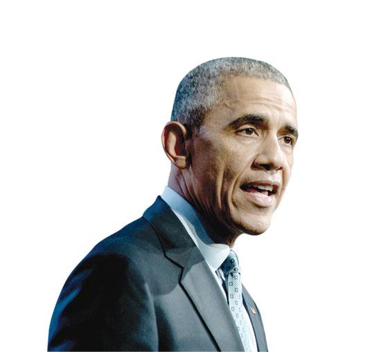 اوباما-