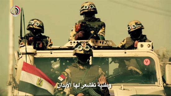 إدارة الشئون المعنوية بالقوات المسلحة (5)